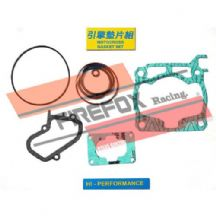 Yamaha YZ125 2005 - 2012 Mitaka Top End Gasket Kit